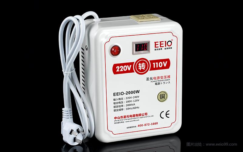 日本电器用220v转110v电压转换器会不会被烧?