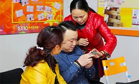 圣元网络营销学习交流会