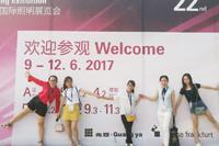 圣元变压器参加广州展会