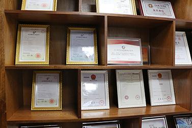 圣元电器各种资质证书及检验报告