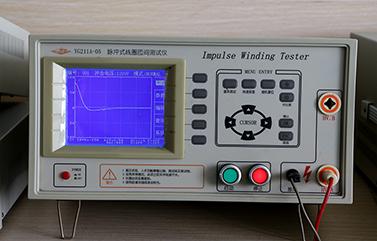 圣元环形变压器线圈匝间测试仪