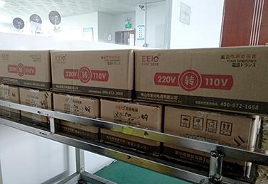 圣元电压转换器准备发货