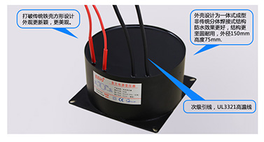 圣元圆方形铁壳防水变压器解析图
