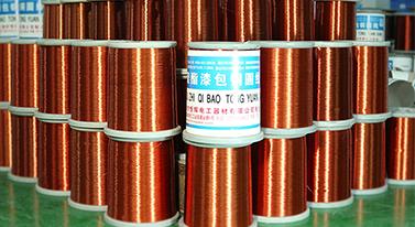 圣元隔离变压器优质聚酯漆包铜圆线材料