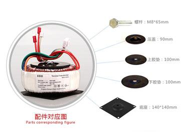 圣元环形变压器配件对应图