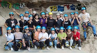 圣元电器精英团队飞拉达攀岩