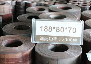 适配功率2000W环形变压器铁芯
