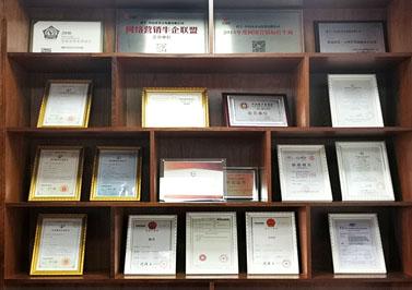 圣元电器荣誉证书展示柜