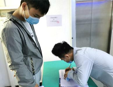 圣元电器积极落实肺炎防疫措施