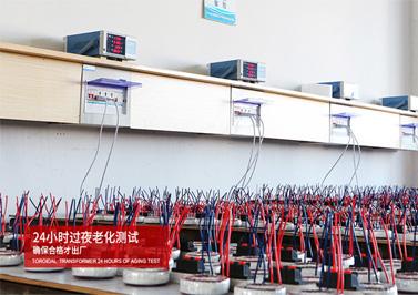 圣元环形音频变压器24小时老化测试