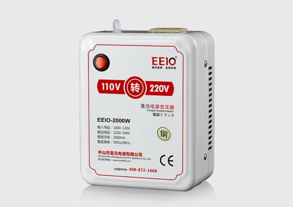 2000w110v转220v电压转换器【出口电器专用】