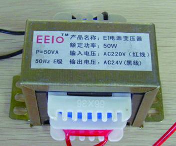 EI方形变压器EEIO-EI50W-220V/12V