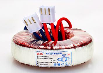 微型变压器30W,16V转220V【薄款限外径】