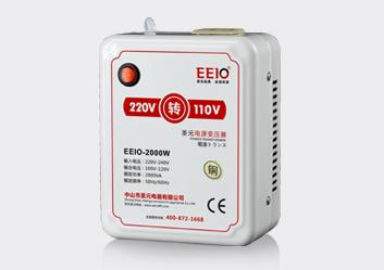 2000W220V转110V电压转换器【国外电器配套电源】